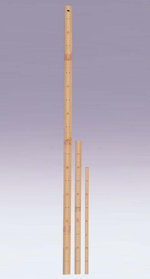 2612など 竹尺