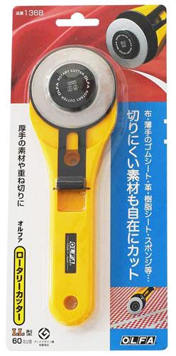 ロータリーカッター 60mm※本体のみ※ Rotary Cutter LL型 オルファ