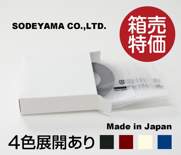 3005-3008-box 箱売り特価!ボディラインテープBody-LineTapeICテープ巾0.8mm/16m巻黒・赤・白・青