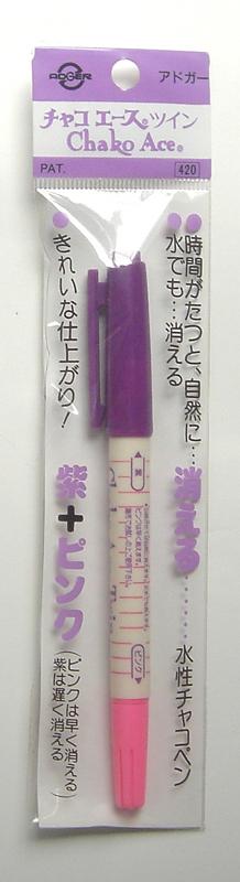 5814 チャコエースツイン紫+ピンク
