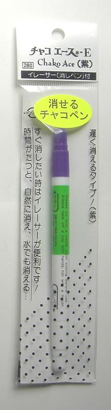 5798 チャコエースE紫+イレーサー自然に消える2~14日間イレーサー付のツインタイプE-1