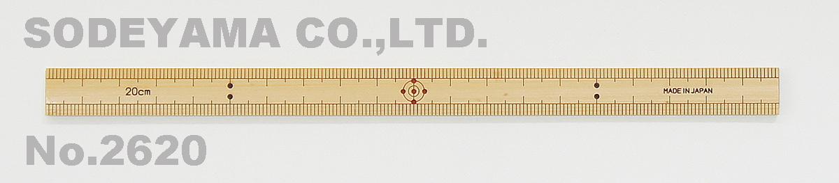 2620 竹尺細巾20cm(巾13mm)