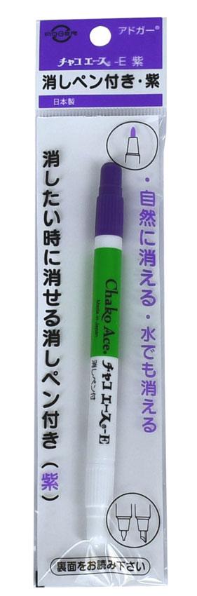 チャコエースE 紫+イレーサー 自然に消える2~14日間 イレーサー付のツインタイプ E-1
