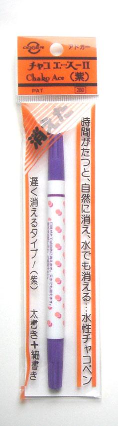 チャコエース2 紫  自然に消える2~14日間 太芯・細芯のツインタイプ A-1