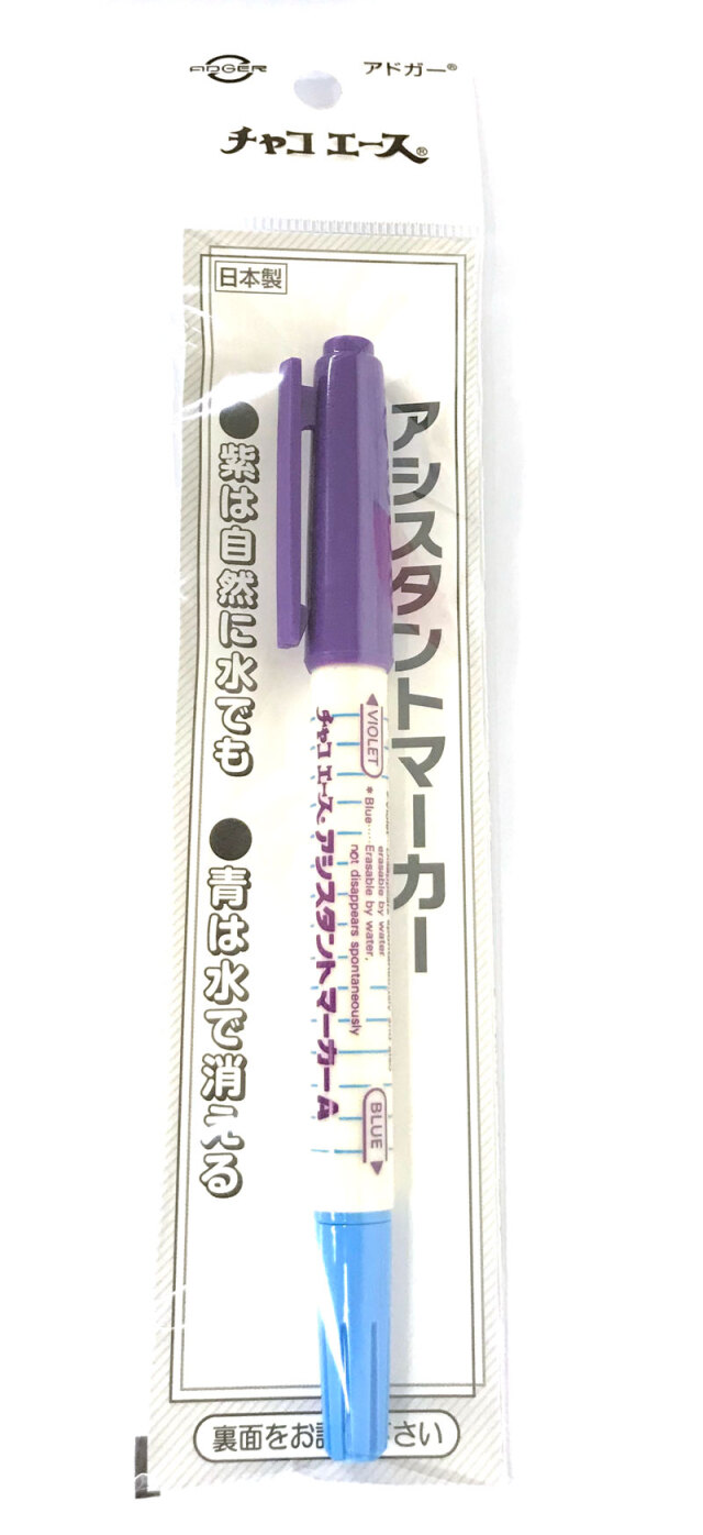 アシスタントマーカー 紫+青 紫・自然に消える2~14日間 青・水で消える 紫+青のツインタイプ A-7