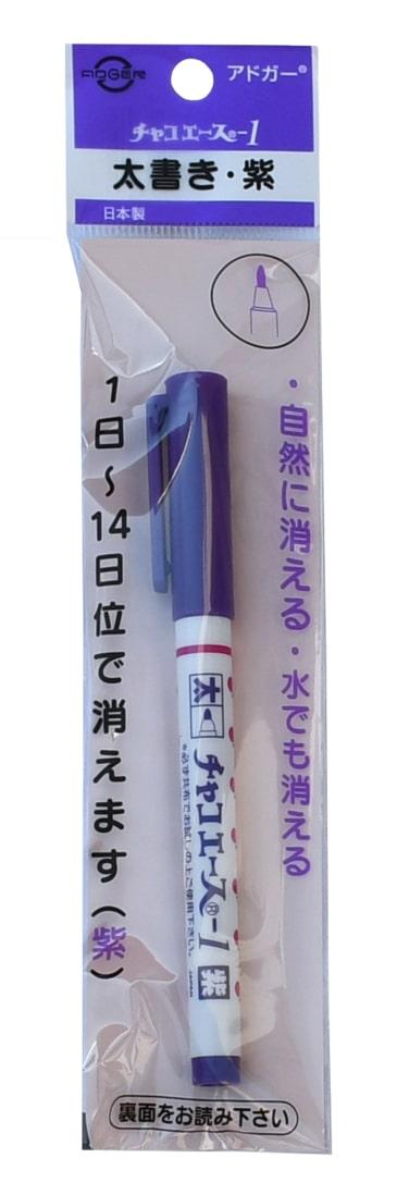 チャコエース1 紫  自然に消える2~14日間 太芯タイプ AB-1