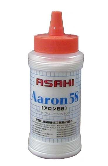 アロン58