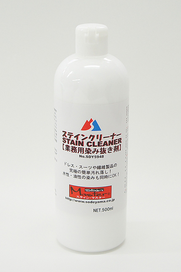 5948 Newステインクリーナー業務用染み抜き剤(油性・水性兼用)