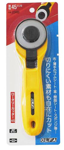 ロータリーカッター 45mm※本体のみ※ Rotary Cutter L型 オルファ
