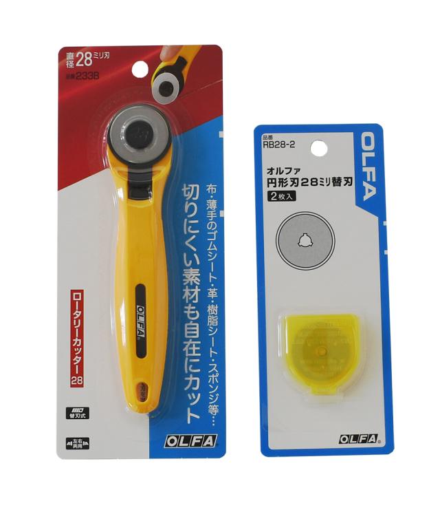 ロータリーカッター 28mm※本体のみ※ Rotary Cutter S型 オルファ