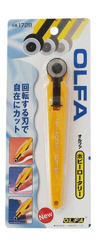 ロータリーカッター 18mm※本体のみ※ Rotary Cutter SS型 オルファ