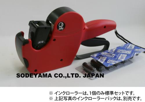JOLLY ジョリー ハンドラベラー モデル JC10