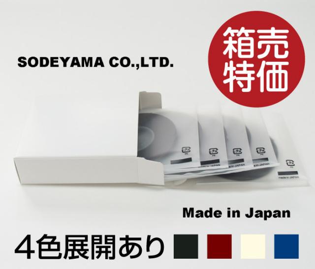 3030-3033-box ボディラインテープBody-LineTapeICテープ巾3.0mm/16m巻黒・赤・白・青