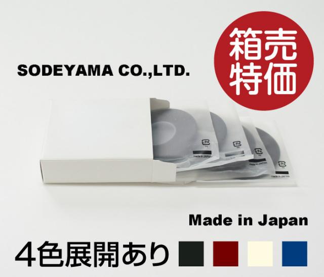 3050-3053-box ボディラインテープBody-LineTapeICテープ巾5.0mm/16m巻黒・赤・白・青