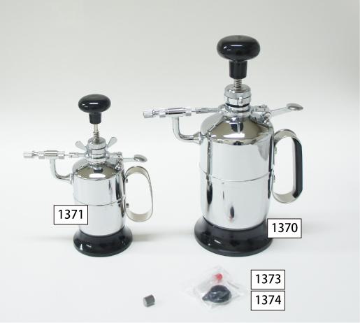 1370-1371 ダリヤスプレー各種