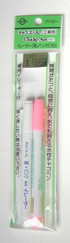 5801 工業用チャコエースピンク+イレーサー付ピンク・自然に消える0.5~4日間別に単体でイレーサー付E-6