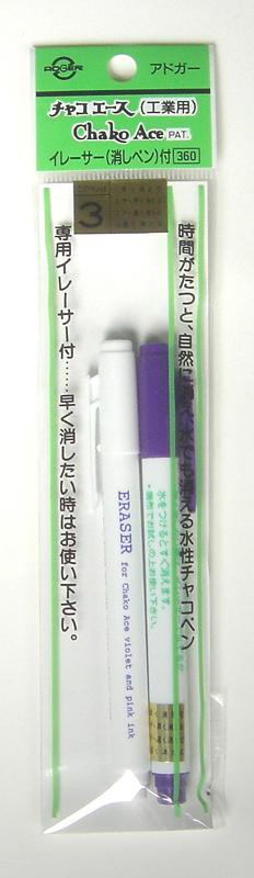 5803 工業用チャコエース紫+イレーサー付No.3紫・自然に消える1~10日間別に単体でイレーサー付E-8