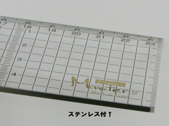 2631 方眼カッター定規ステンエッジ付・45cm(450x50x3mm)黒目盛りDESIGNMASTER