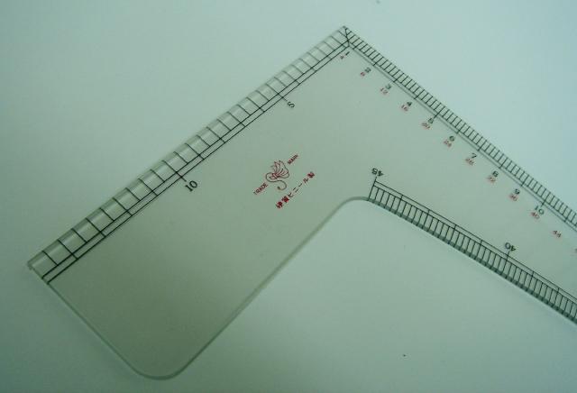 2312 L尺透明15cmx50cm1/4縮尺付