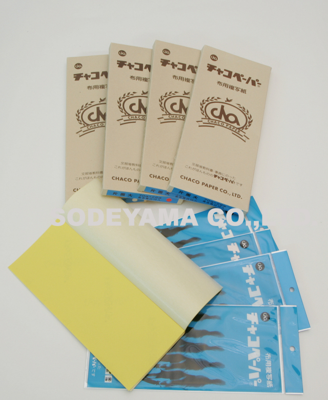 3352 チャコペーパー片面(大)70cmx28cm黄・青・白・赤布用複写紙