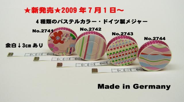2741 ヘキストマスhoechstmassパステルメジャーフラワー150cm/10mm巾ヘキストマスメジャー採寸用
