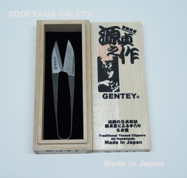 345 源貞手打小バサミ105mm爪型守町安来鋼青紙使用にぎりはさみ