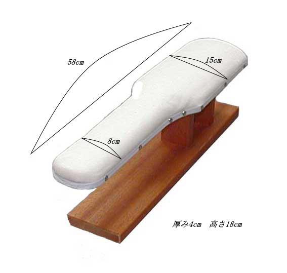 1732 袖馬15号(58x8/15cm)PressingBoard#15テーラーの必需品あらゆる箇所の仕上作業に最適