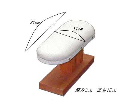 1739 仕上馬14号(27x11cm)PressingBoard#14テーラーの必需品あらゆる箇所の仕上作業に最適