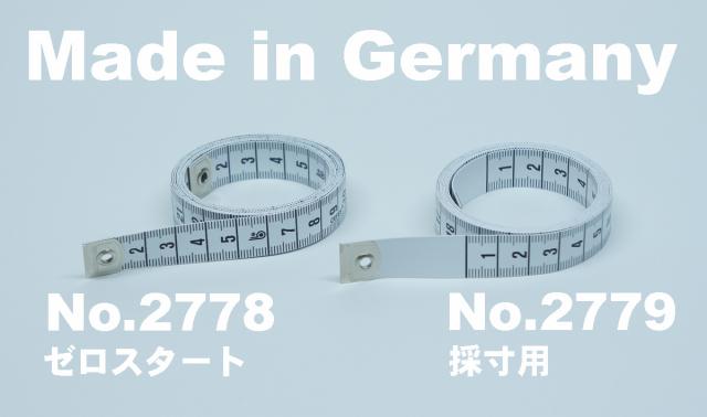 2778 ドイツ製ヘキストマスhoechstmassハイエースメジャー150cm/15mm巾