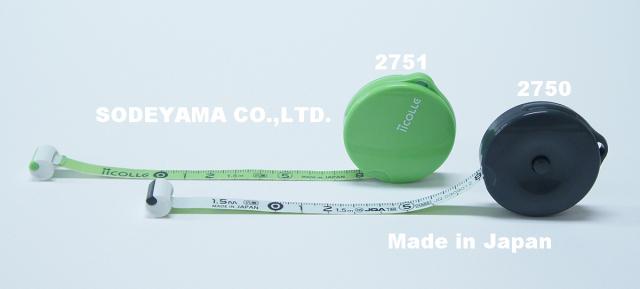 2750-new JIS規格1級認定ロールメジャーテープ150cm/8mm巾2色ありIICOLLEイイコレ