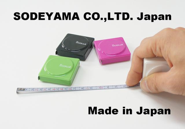 2925-2928 細巾スチールメジャーJIS規格1級認定ロールメジャーテープ200cm/6mm巾4色ありIICOLLE