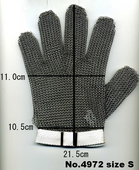 4970 セーフティグローブ安全手袋