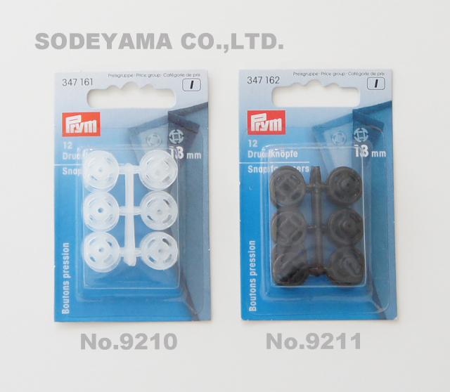 9210 《Prym》プリムプラスチックスナップボタン(プラスチックホック)(半透明白)丸型13mm/12セット入り