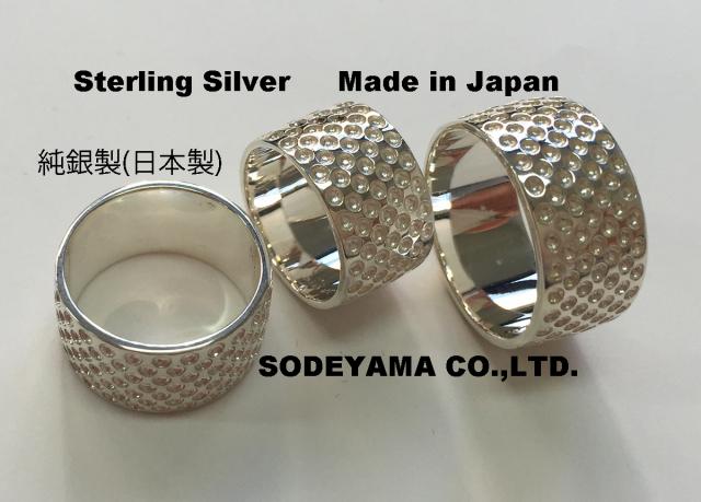 6530-6537 純銀製指ぬきスターリングシルバー日本製