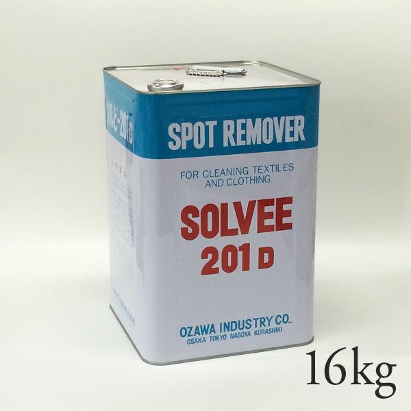 5950 業務用染み抜き液ソルビー201D日本製16kg