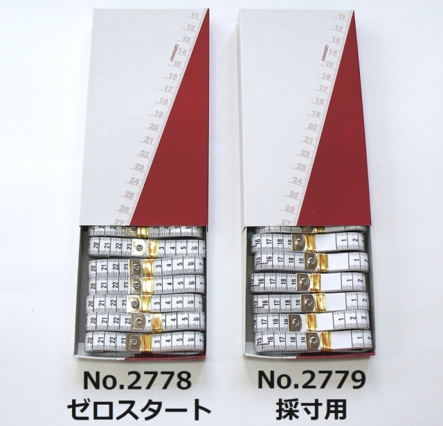 2778box-2779box ドイツ製ヘキストマスhoechstmassハイエースメジャー150cm/15mm巾