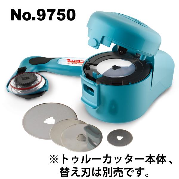 9750 トゥルーシャープ電動研磨機セットトゥルーカッター刃研磨機