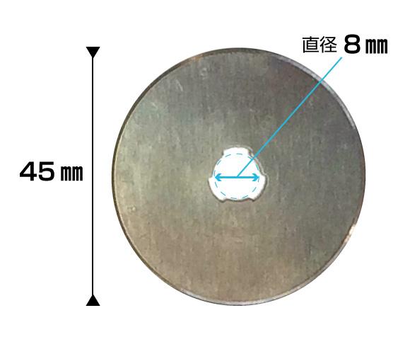 9705 トゥルーカッター45mm本体TrueCutL型ロータリーカッター