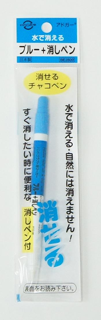 5812 ブルー+消しペン