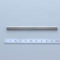 925銀丸パイプ 6.0mm(10cm入)