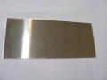 1000銀板 0.4mm厚(70×120mm)