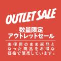 【アウトレット 30%OFF】 国産 ポケットコイルマットレス クイーンQ1 竹炭ブラン 日本製