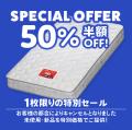 【半額 50%OFF!】 日本製 サイズオーダー ポケットコイル マットレス フレックス セミダブル  【アウトレット】