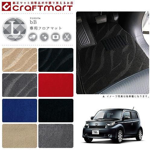 トヨタbBフロアマットLXマットH17/12~&H25/2~2WD/4WD車1台分フロアマット純正TYPE