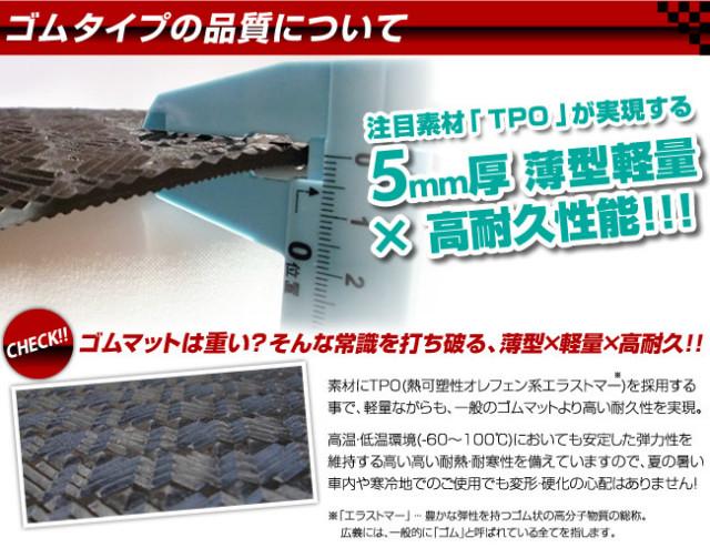 マツダCX-5ラゲッジマットDXマットH24/2~H29/1KE系トランクマット純正TYPE