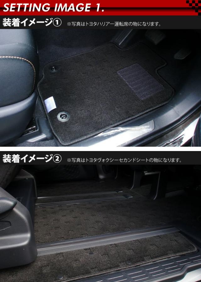 日産ティーダフロアマットDXマットH20/1~H24/8C11/NC11車1台分フロアマット純正TYPE