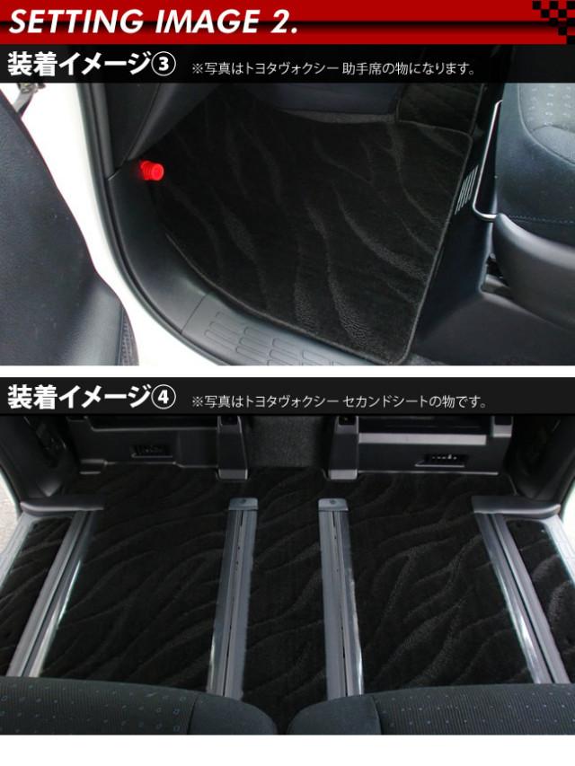 日産シーマフロアマットLXマットH24/5~HGY51車1台分フロアマット純正TYPE