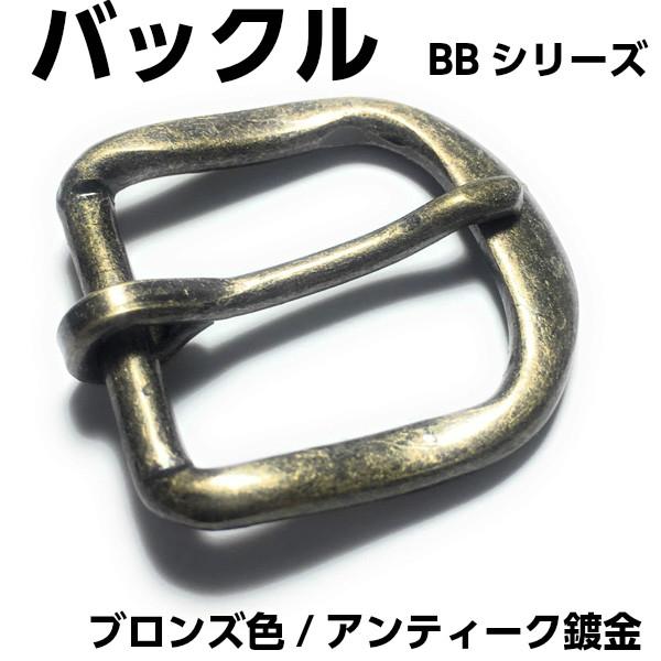 バックル BB80 ブロンズ色10個 24ミリ用