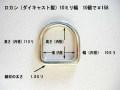 Dカン(ダイキャスト製) ニッケル鍍金(シルバー色) 幅10mm 10個