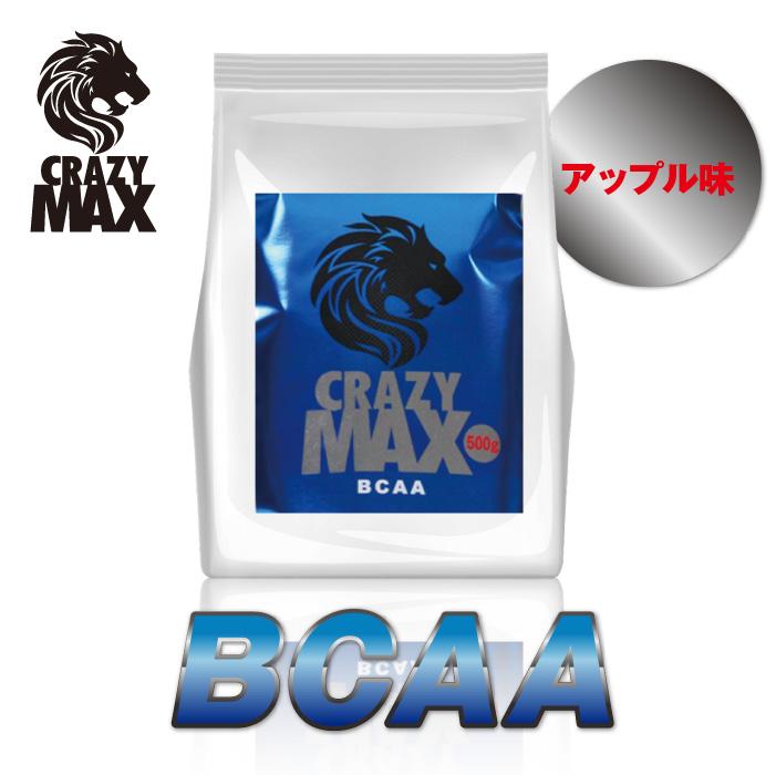 BCAA  アップル風味 【筋力アップの必須アイテム】